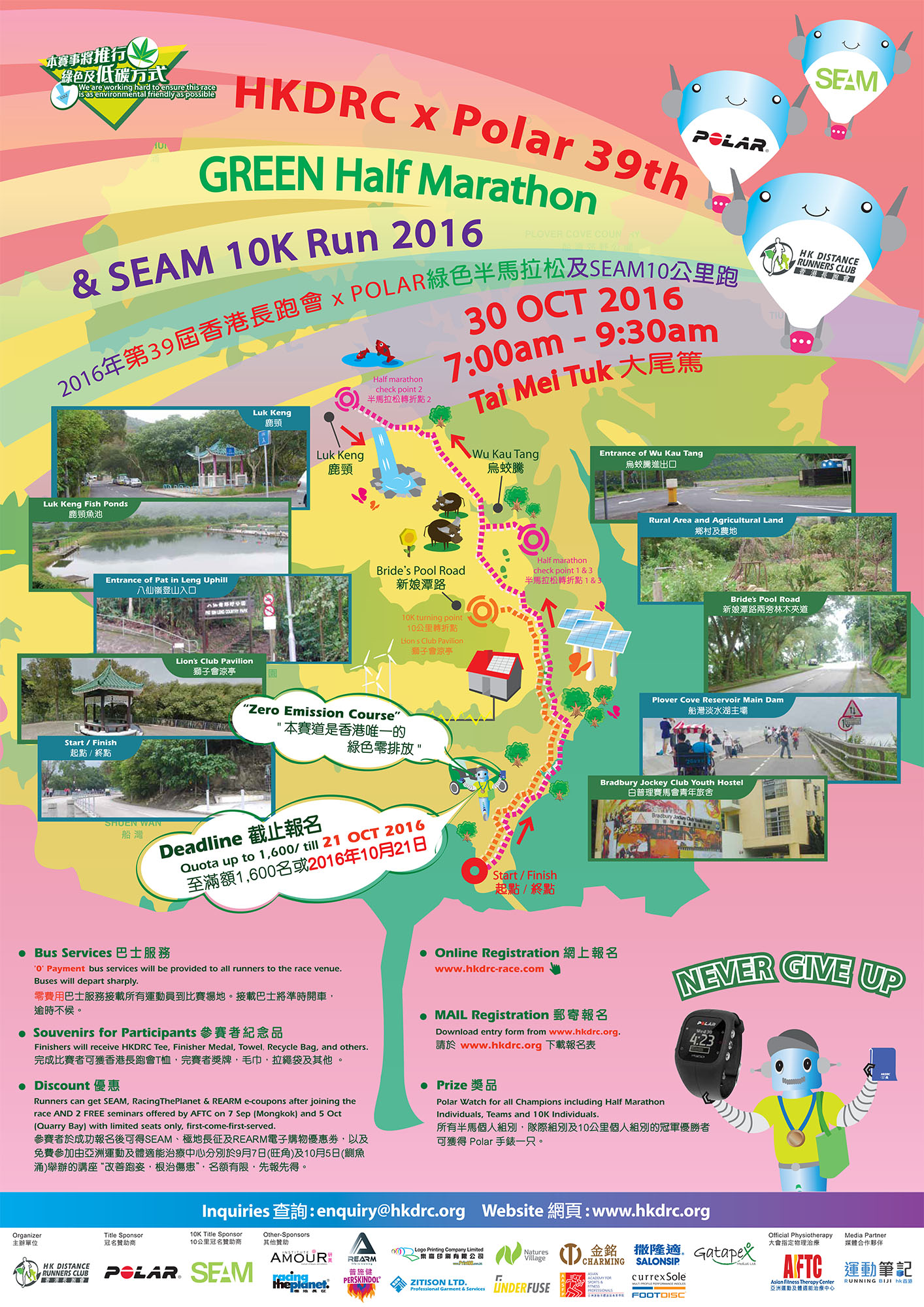 39th_HKDRC_GHM_poster R6 (ex)(LR)
