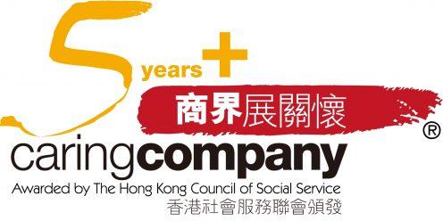 caring-company
