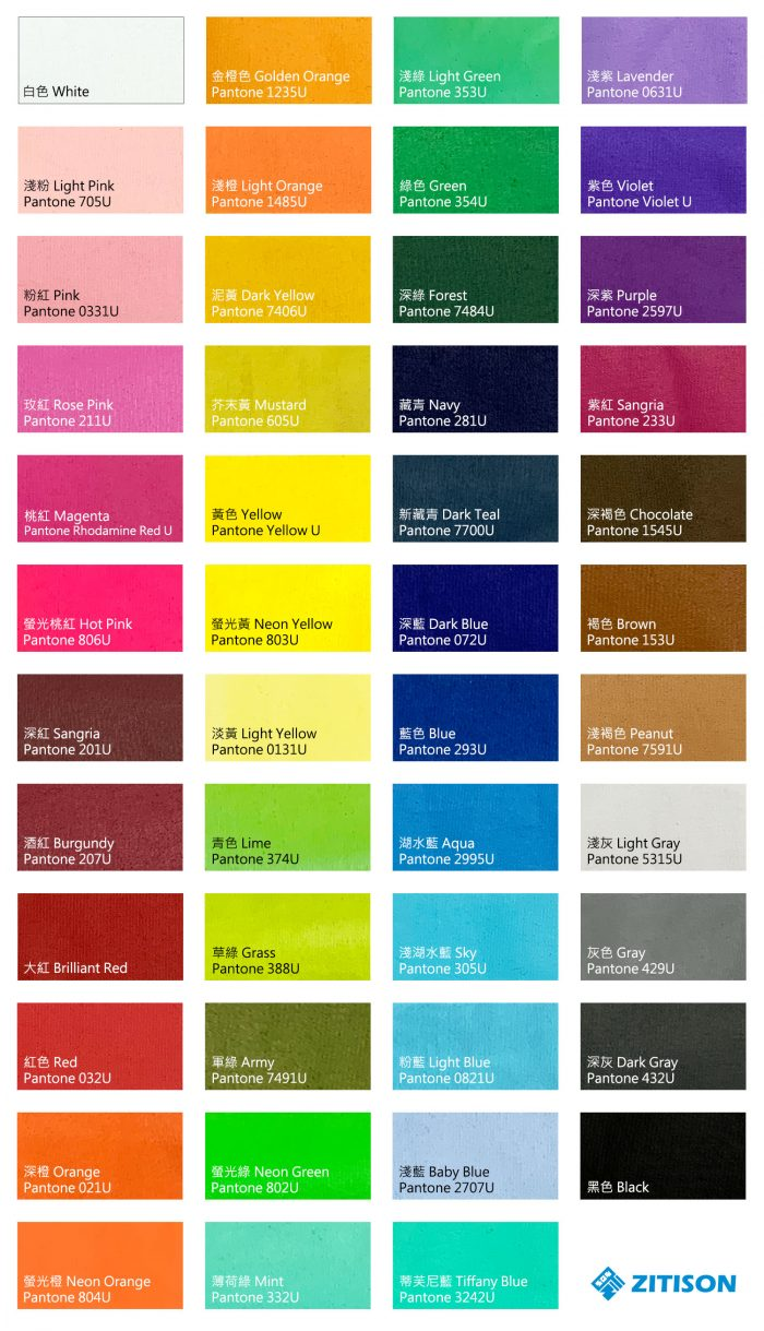 printing-color-swatch